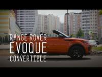 Видео обзор Range Rover Evoque Convertible в программе Большой тест драйв
