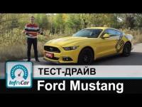 Видео тест-драйв Ford Mustang от автопортала InfoCar.ua