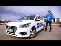 Видео тест-драйв Hyundai Solaris 2016 от Игоря Бурцева