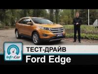 Видео тест-драйв нового Ford Edge с дизелем от Infocar.ua
