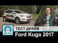 Видео тест-драйв нового Ford Kuga 2017 от портала InfoCar.ua