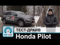Видео тест-драйв нового Honda Pilot от портала Infocar.ua