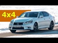 Видео тест-драйв нового Lexus GS от обозревателя Александра Михельсона