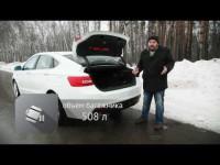 Видео тест-драйв седана Geely Emgrand от канала Авто Плюс