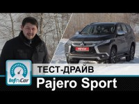 Сравнительный обзор Mitsubishi Pajero Sport и Toyota Land Cruiser Prado от Авторевью