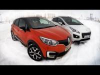 Сравнительный тест-драйв Renault Kaptur и Peugeot 3008 от Игоря Бурцева