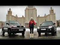 Сравнительный тест-драйв подержанного Mitsubishi Pajero и нового UAZ Patriot от Лисы
