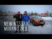 Видео обзор Nissan Murano 2016 от ведущих