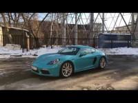 Видео обзор Porsche Cayman от портала АвтоВести