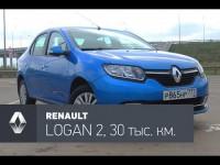 Видео тест-драйв Renault Logan от КарсГуру