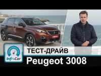 Видео тест-драйв нового Peugeot 3008 на портале Инфокар