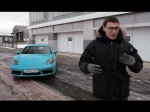 Зимний видео тест-драйв Порше Кайман от Павла Блюденова