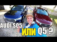 Тест драйв Audi SQ5 с Игорем Бурцевым