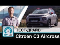 Citroen C3 Aircross видео тест-драйв InfoCar.ua