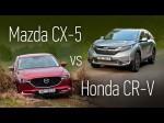 Сравнительный тест драйв Mazda CX-5 или Honda CR-V от AutoreviewRu