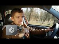Видео тест-драйв Chery Tiggo 3 на канале Авто Плюс