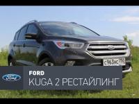 Видео тест-драйв Ford Kuga 2 от CarsGuru