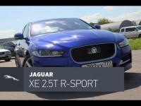Видео обзор Jaguar XE от CarsGuru