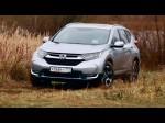 Видео обзор новой Honda CR-V 2017 от Игоря Бурцева