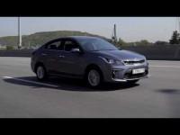 Видео тест-драйв Kia Rio 2017 - АвтоВести