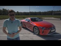 Тест-драйв и обзор Lexus LC500 Павла Блюденова