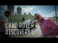 Большой тест драйв LAND ROVER DISCOVERY 5