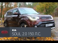 Тест-Драйв Kia Soul 2017 CarsGuru