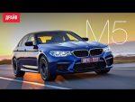 Видео тест-драйв BMW M5 с Никитой Гудковым