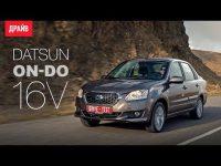 Тест-драйв Datsun On-Do от DRIVE.RU