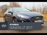 Hyundai Sonata 2017 тест-драйв CarsGuru