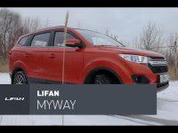 Видео тест-драйв Lifan MyWay