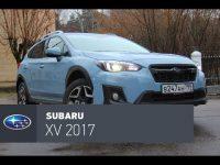 Subaru XV 2018 тест-драйв  CarsGuru