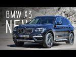 Большой тест драйв NEW BMW X3 2018