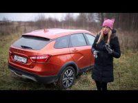 Lada Vesta Cross тест-драйв. Лиса Рулит