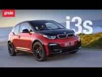 Тест-драйв BMW i3s с Никитой Гудковым