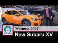 Видео обзор  Subaru XV от InfoCar.ua