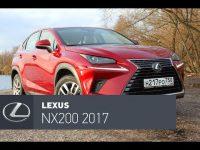 Тест драйв Lexus NX 200 AWD  CarsGuru