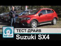 Тест-драйв Suzuki SX4 2016 InfoCar.ua