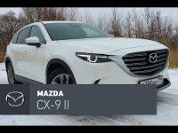 Видео тест-драйв Mazda CX-9 CarsGuru