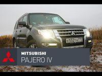 Тест драйв Mitsubishi Pajero IV CarsGuru