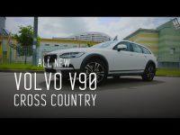 Большой тест-драйв VOLVO V90 CROSS COUNTRY