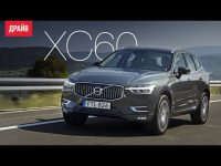 Видео тест-драйв Volvo XC60