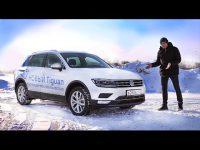 Видео обзор Volkswagen Tiguan 2017 Игоря Бурцева