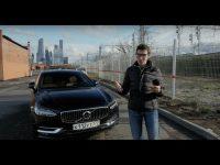 Тест-драйв и обзор Volvo S90 АвтоВести