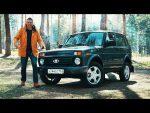 Тест Драйв Lada 4x4 Urban
