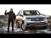 Volkswagen Amarok обзор Игоря Бурцева
