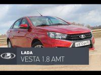 Тест-драйв Lada Vesta CarsGuru