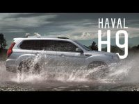 Большой тест драйв HAVAL H9 от Стиллавина