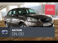 Тест-драйв седана Datsun on-DO от CarsGuru