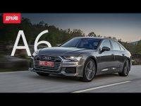 Видео тест драйв Audi A6 2018 года от Драйв.ру